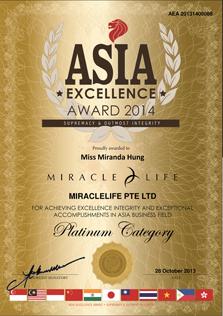 Asia Excellence Award